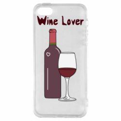 Чохол для iphone 5/5S/SE Wine lover