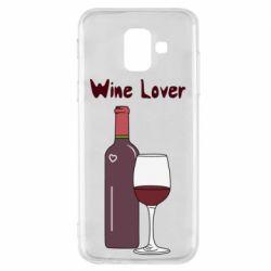 Чохол для Samsung A6 2018 Wine lover