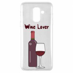 Чохол для Samsung A6+ 2018 Wine lover