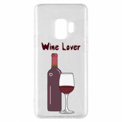 Чохол для Samsung S9 Wine lover