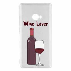 Чохол для Xiaomi Mi Note 2 Wine lover