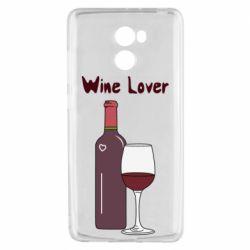 Чехол для Xiaomi Redmi 4 Wine lover