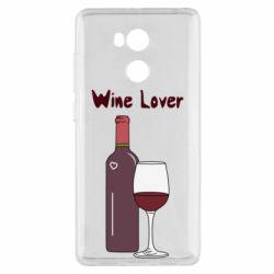 Чехол для Xiaomi Redmi 4 Pro/Prime Wine lover
