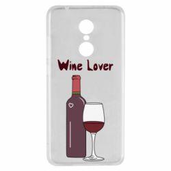 Чехол для Xiaomi Redmi 5 Wine lover