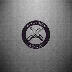 Наклейка Wing Chun kung fu - FatLine