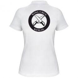 Женская футболка поло Wing Chun kung fu