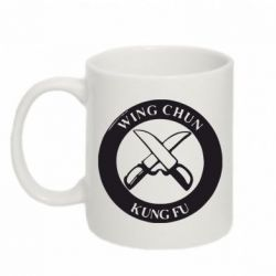 Кружка 320ml Wing Chun kung fu - FatLine