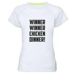 Купить Женская спортивная футболка Winner winner chicken dinner!, FatLine