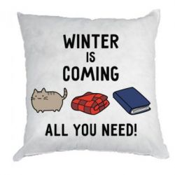 Купить Подушка Winter is coming All you need!, FatLine