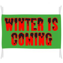 Прапор Winter is coming (Game of Thrones)