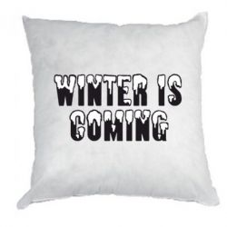 Купить Подушка Winter is coming (Game of Thrones), FatLine