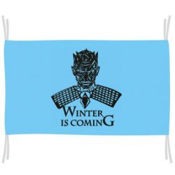 Прапор Winter is coming hodak