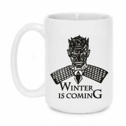 Кружка 420ml Winter is coming hodak