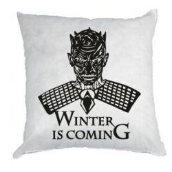 Подушка Winter is coming hodak