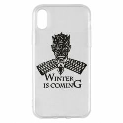 Чохол для iPhone X/Xs Winter is coming hodak