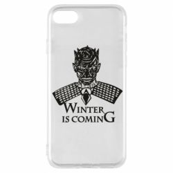 Чохол для iPhone 8 Winter is coming hodak