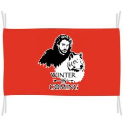 Прапор Winter is coming I
