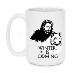 Кружка 420ml Winter is coming I