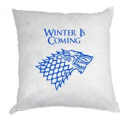 Подушка Winter is coming (Игра престолов) - FatLine