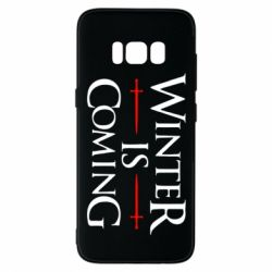 Чехол для Samsung S8 Winter is coming