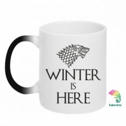 Кружка-хамелеон Winter is here