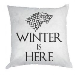 Подушка Winter is here