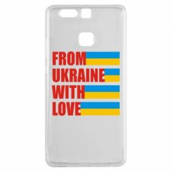Чехол для Huawei P9 With love from Ukraine - FatLine