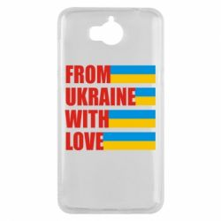 Чехол для Huawei Y5 2017 With love from Ukraine - FatLine