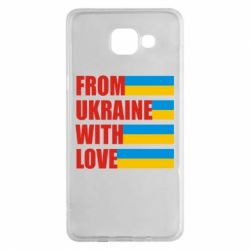 Чехол для Samsung A5 2016 With love from Ukraine - FatLine