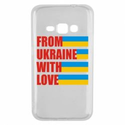Чехол для Samsung J1 2016 With love from Ukraine - FatLine