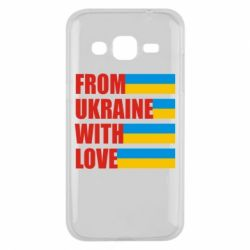 Чехол для Samsung J2 2015 With love from Ukraine - FatLine