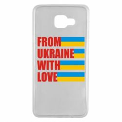 Чехол для Samsung A7 2016 With love from Ukraine - FatLine