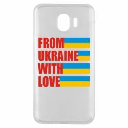 Чехол для Samsung J4 With love from Ukraine - FatLine