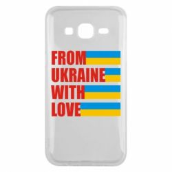Чехол для Samsung J5 2015 With love from Ukraine - FatLine