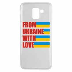 Чехол для Samsung J6 With love from Ukraine - FatLine