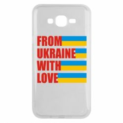 Чехол для Samsung J7 2015 With love from Ukraine - FatLine