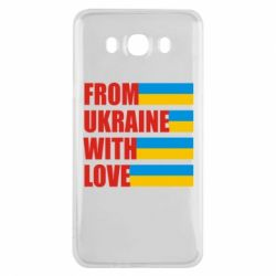 Чехол для Samsung J7 2016 With love from Ukraine - FatLine