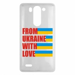 Чехол для LG G3 mini/G3s With love from Ukraine - FatLine