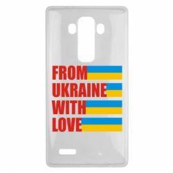 Чехол для LG G4 With love from Ukraine - FatLine