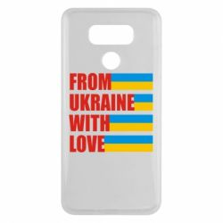 Чехол для LG G6 With love from Ukraine - FatLine