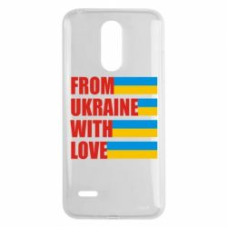 Чехол для LG K8 2017 With love from Ukraine - FatLine