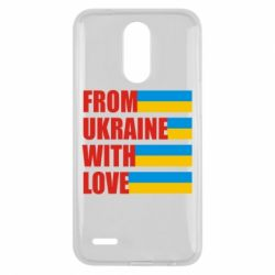 Чехол для LG K10 2017 With love from Ukraine - FatLine