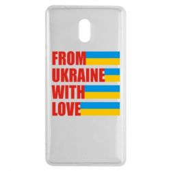 Чехол для Nokia 3 With love from Ukraine - FatLine