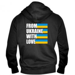 Мужская толстовка на молнии With love from Ukraine - FatLine