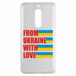 Чехол для Nokia 5 With love from Ukraine - FatLine