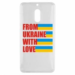 Чехол для Nokia 6 With love from Ukraine - FatLine