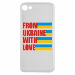 Чехол для Meizu U10 With love from Ukraine - FatLine