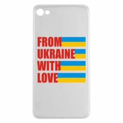 Чехол для Meizu U20 With love from Ukraine - FatLine