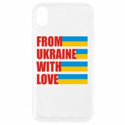 Чехол для iPhone XR With love from Ukraine - FatLine