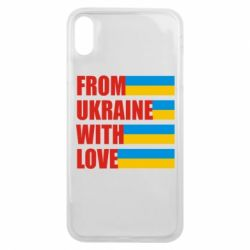 Чехол для iPhone Xs Max With love from Ukraine - FatLine